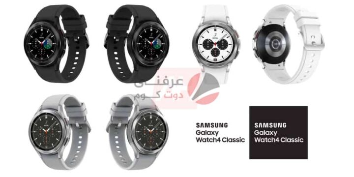 تكشف صور Samsung Galaxy Watch 4 Classic المسربة عن التصميم التقليدي 1