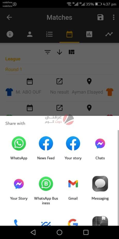11 تطبيق لعمل دوري مع أصدقائك بلاي استيشن وإكس بوكس 5