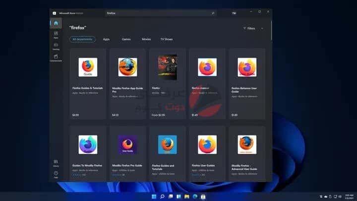 متجر تطبيقات ويندوز 11 الآن أكثر فائدة 1