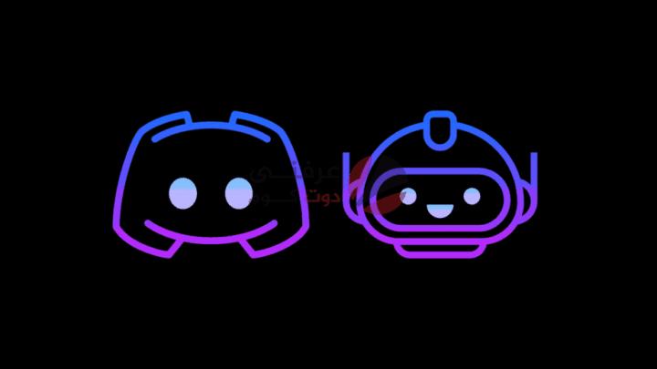 كيفية تثبيت بوت ديسكورد Discord Bots