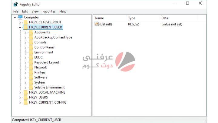 كيفية نقل قائمة ابدأ في Windows 11 إلى الجانب الأيسر 4