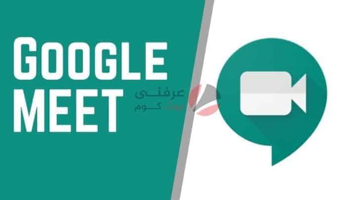حل مشكلة ميكروفون Google Meet لا يعمل 3