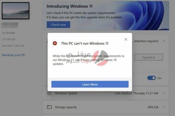 تطبيق PC Health Check للتحقق من متطلبات ويندوز ١١ داخل جهازك 3