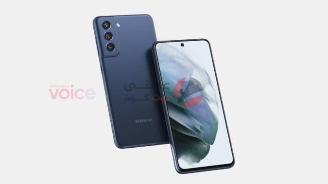 Samsung Galaxy S21 FE : كل ما نعرفه حتى الآن 6
