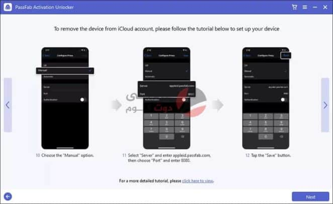 كيفية تنشيط الايفون بدون أي كلاود - بداية من iOS 11 22