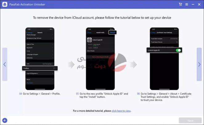 كيفية تنشيط الايفون بدون أي كلاود - بداية من iOS 11 20