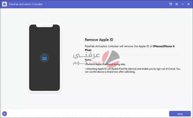 كيفية تنشيط الايفون بدون أي كلاود - بداية من iOS 11 29