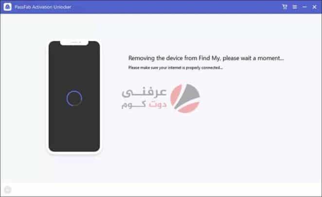 كيفية تنشيط الايفون بدون أي كلاود - بداية من iOS 11 24