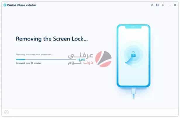 طريقة الغاء قفل الشاشة للايفون عند نسيان كلمة المرور - بداية من iOS 10.2 9