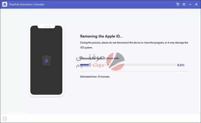 كيفية تنشيط الايفون بدون أي كلاود - بداية من iOS 11 27