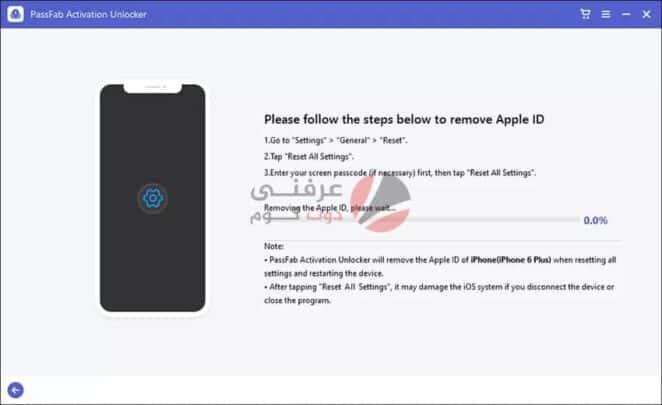 كيفية تنشيط الايفون بدون أي كلاود - بداية من iOS 11 30