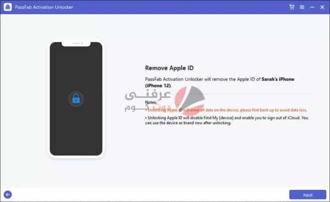 كيفية تنشيط الايفون بدون أي كلاود - بداية من iOS 11 18