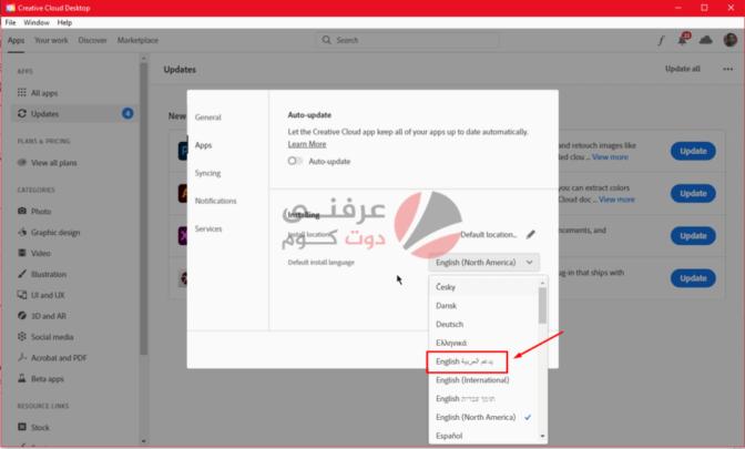 حل جميع مشاكل اللغة العربية في فوتوشوب بدون برامج 8
