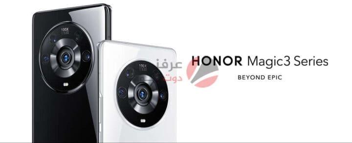 سعر ومواصفات ومميزات وعيوب Honor Magic 3 Pro رسميًا