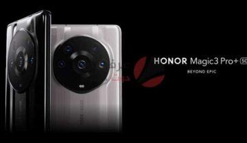 سعر ومواصفات ومميزات وعيوب Honor Magic 3 Pro Plus رسميًا