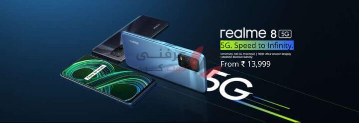 سعر ومواصفات ومميزات وعيوب Realme 8 5G في مصر