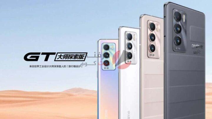 سعر ومواصفات ومميزات وعيوب Realme GT Explorer رسميًا