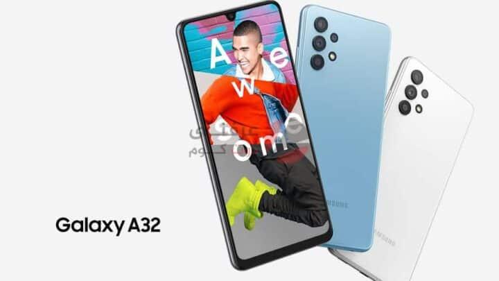 سعر ومواصفات ومميزات وعيوب Samsung Galaxy A32 في مصر