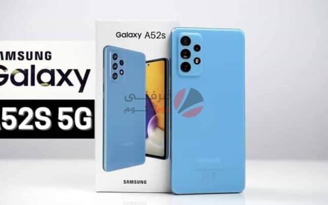سعر ومواصفات ومميزات وعيوب Samsung Galaxy A52s 5G رسميًا