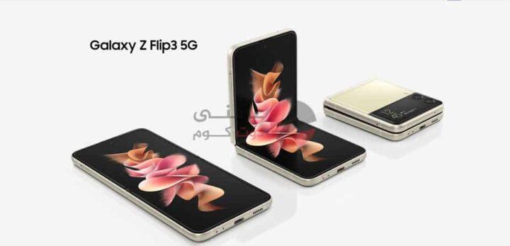 سعر ومواصفات ومميزات وعيوب Samsung Galaxy Z Flip 3 القابل للطي