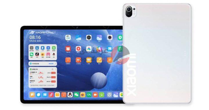 سعر ومواصفات ومميزات وعيوب Xiaomi Pad 5 رسميًا 1