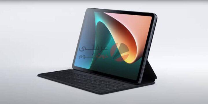 سعر ومواصفات ومميزات وعيوب Xiaomi Pad 5 Pro رسميًا
