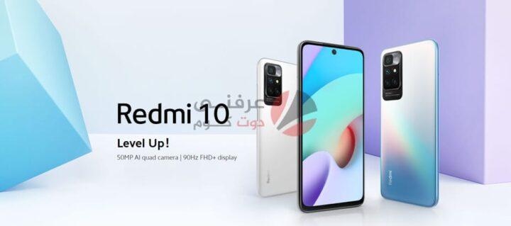 سعر ومواصفات ومميزات وعيوب Xiaomi Redmi 10 رسميًا