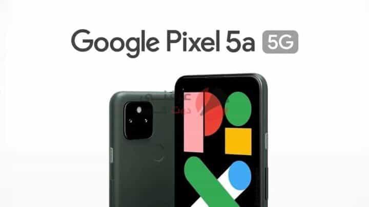 سعر ومواصفات ومميزات وعيوب Google Pixel 5a 5G رسميًا