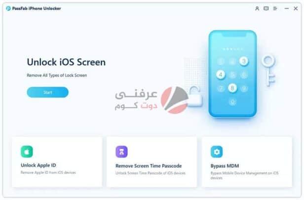 طريقة الغاء قفل الشاشة للايفون عند نسيان كلمة المرور - بداية من iOS 10.2 1