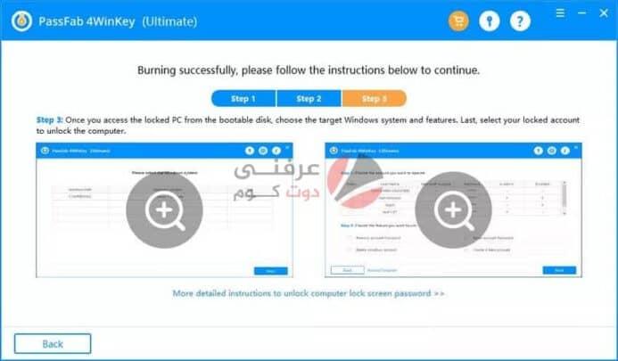 كيفية الدخول الى ويندوز عند نسيان كلمة المرور - داعم لويندوز 11 6