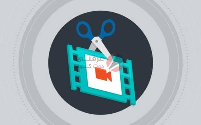 أفضل مواقع قص الفيديو مجاناً أون لاين 1