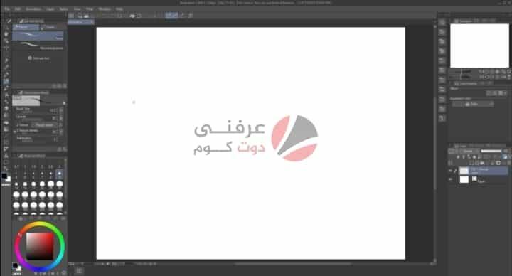 5 من أفضل تطبيقات الرسم الرقمي في ويندوز 4