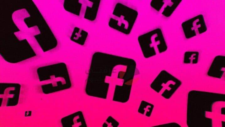 أصدر فيس بوك تقرير شفافية المحتوى الذي تم تعليقه بعد الانتقادات بأنه لم يكن شفافًا 3