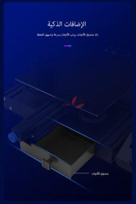 طابعة Ender-3 V2 FDM ثلاثية الأبعاد من Creality 5
