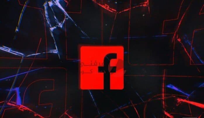 أصدر فيس بوك تقرير شفافية المحتوى الذي تم تعليقه بعد الانتقادات بأنه لم يكن شفافًا 1