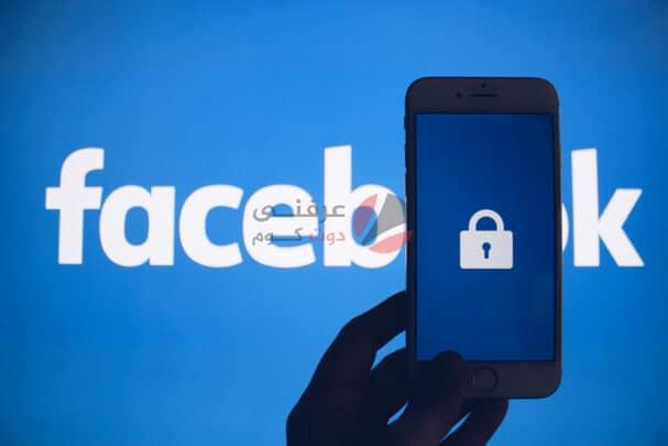 كيفية مشاهدة ستوري الفيس بوك بشكل خفي بدون علم صاحبها 4
