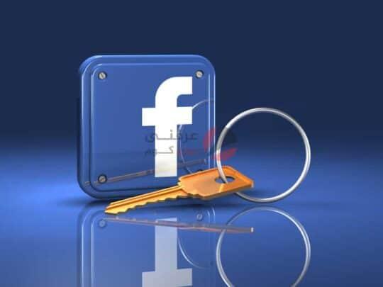 كيفية مشاهدة ستوري الفيس بوك بشكل خفي بدون علم صاحبها 2