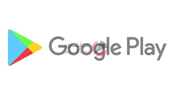 تطبيقات أندرويد علي جوجل بلاي ستشارك سياسات الأمان الخاصة بها 3