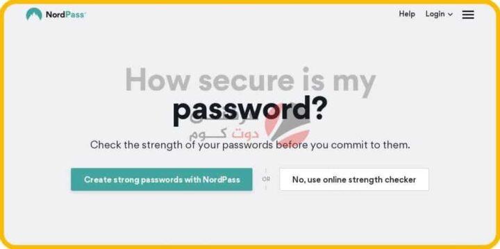 اختبر جودة كلمة السر أو الـ Password الخاص بك عبر هذه الـ 7 مواقع و لن يخترقك أحد بعد الآن 2