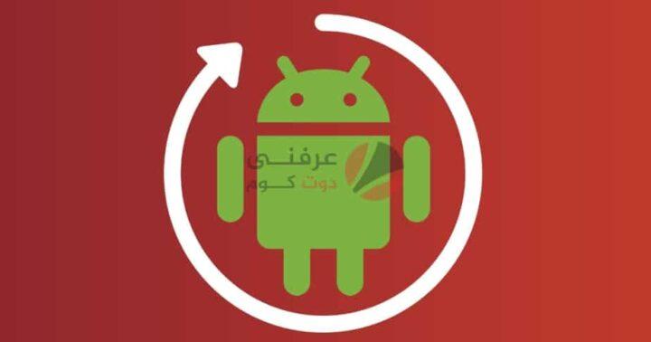 جوجل ستمنع أجهزة Android القديمة جدًا قريبًا من تسجيل الدخول 2