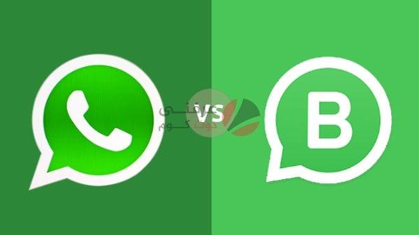 طريقة تشغيل أكثر من حساب واتساب WhatsApp علي نفس الجهاز بدون تثبيت برامج ضارة لجهازك 1