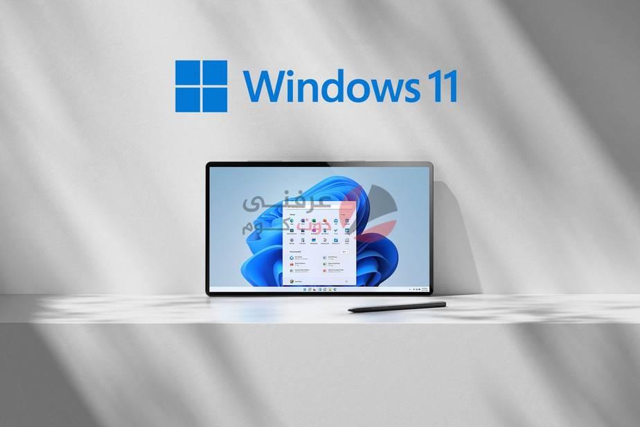 كما توقعنا لن تمنعك مايكروسوفت من تثبيت ويندوز 11 على أجهزة الكمبيوتر القديمة 1