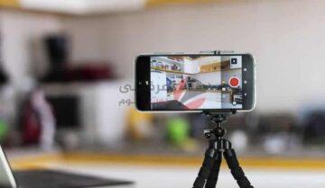 تحويل الهاتف الى كاميرا ويب للكمبيوتر - بداية من Android 5 و iOS 13 4