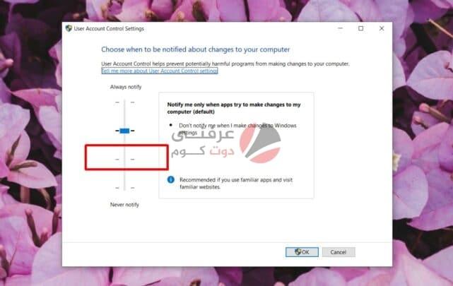 حل مشكلة Access denied error خطأ رفض الوصول على حساب المسؤول 6