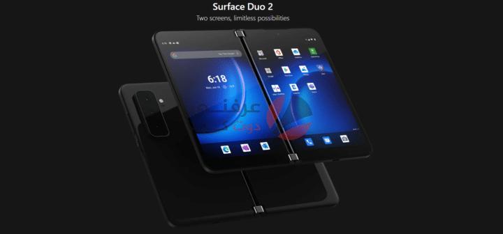 سعر ومواصفات ومميزات وعيوب Microsoft Surface Duo 2 رسميًا