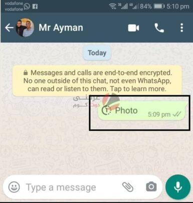 طريقة ارسال رسائل تختفي في واتساب بعد قراءتها (رسالة تُقرأ لمرة واحدة) 5