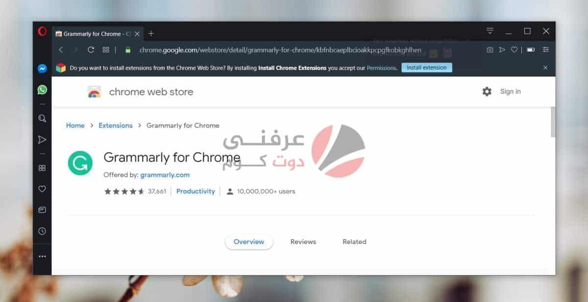 كيفية تثبيت ملحقات Chrome في المتصفحات القائمة على Chromium 1