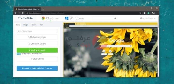 متصفح Chrome : كيفية إنشاء ثيم مخصص 1