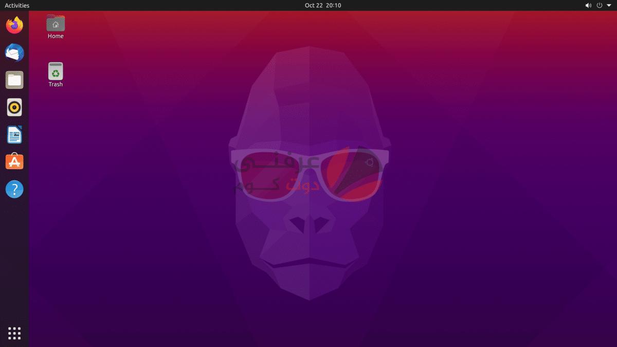 كيفية التحقق من سرعة شبكة الإنترنت الخاصة بك على Ubuntu 1