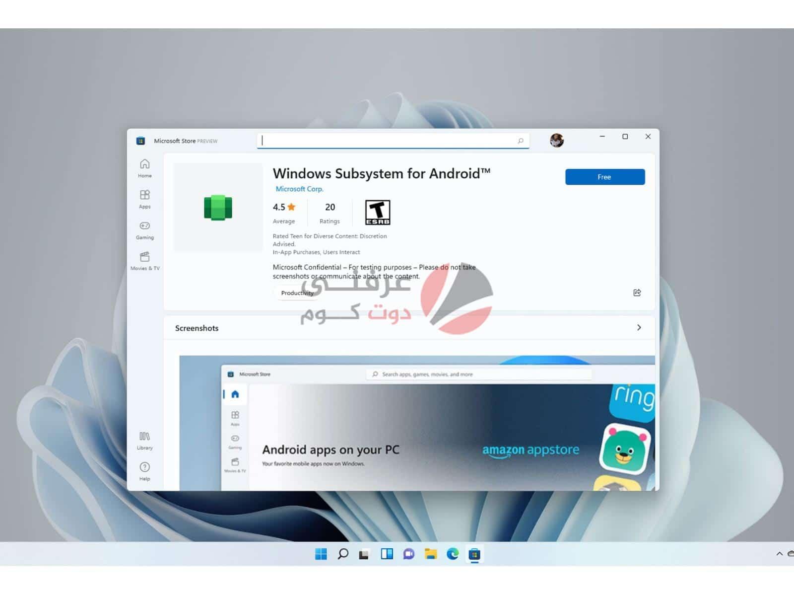 Windows 11 : يظهر نظام ويندوز الفرعي لنظام Android في متجر مايكروسوفت 1